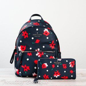 NWT Kate Spade Chelsea Nylon Backpack & Continental Wallet in Whimsy Floral SET